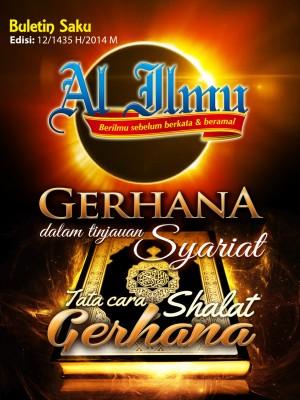 Gerhana dalam tinjauan Syariat