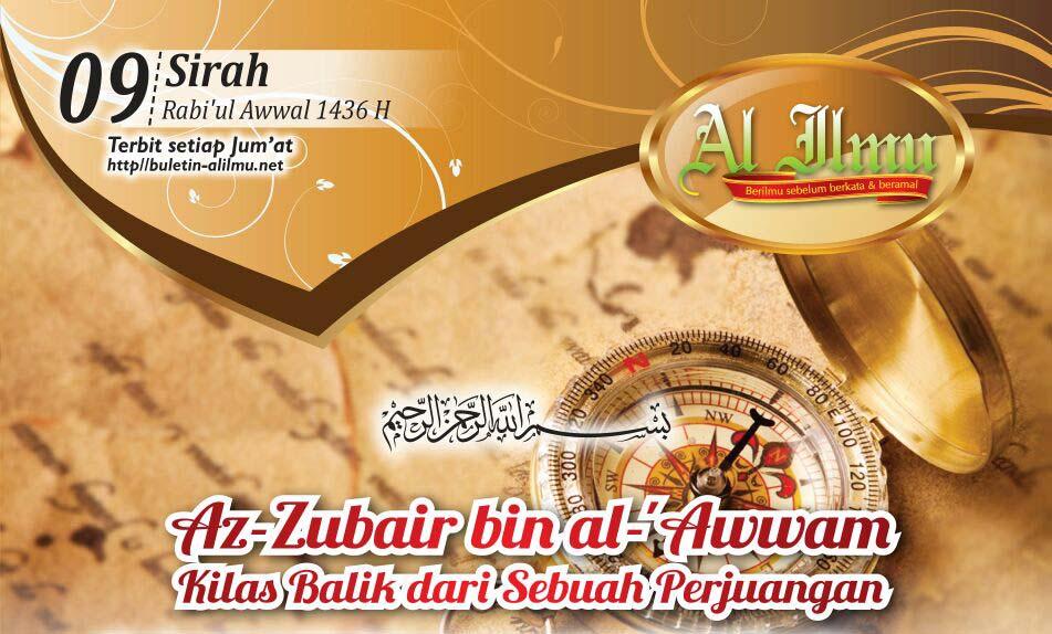 Az-Zubair bin al-'Awwam