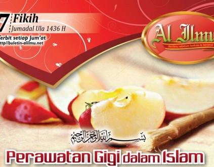 Perawatan Gigi dalam Islam
