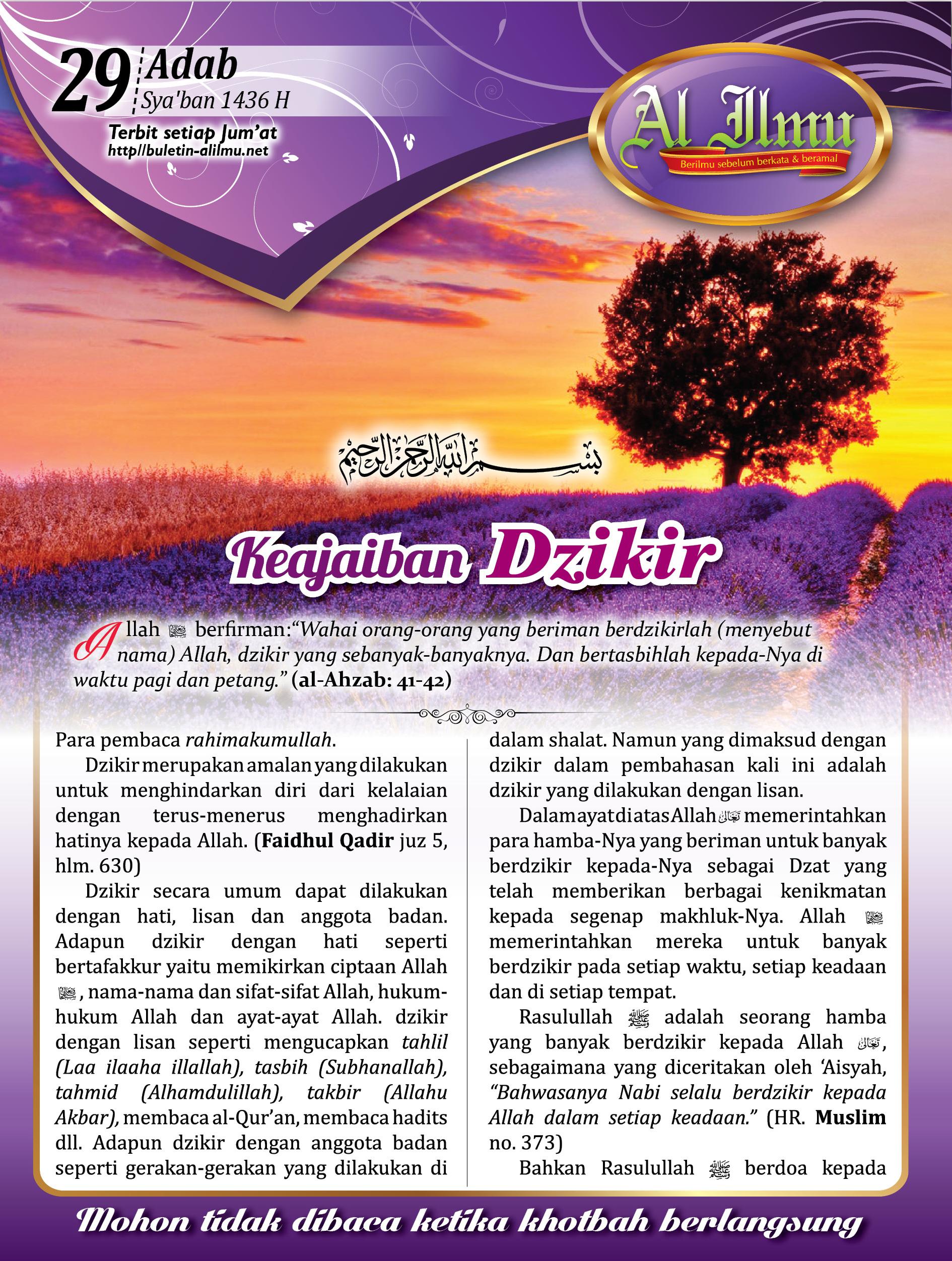 EDISI 29 ADAB 1436 H WEB 1