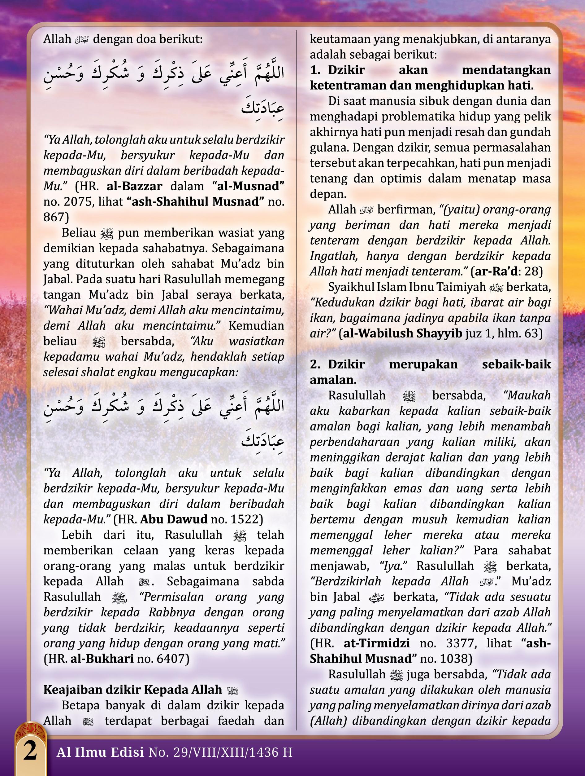 EDISI 29 ADAB 1436 H WEB 2