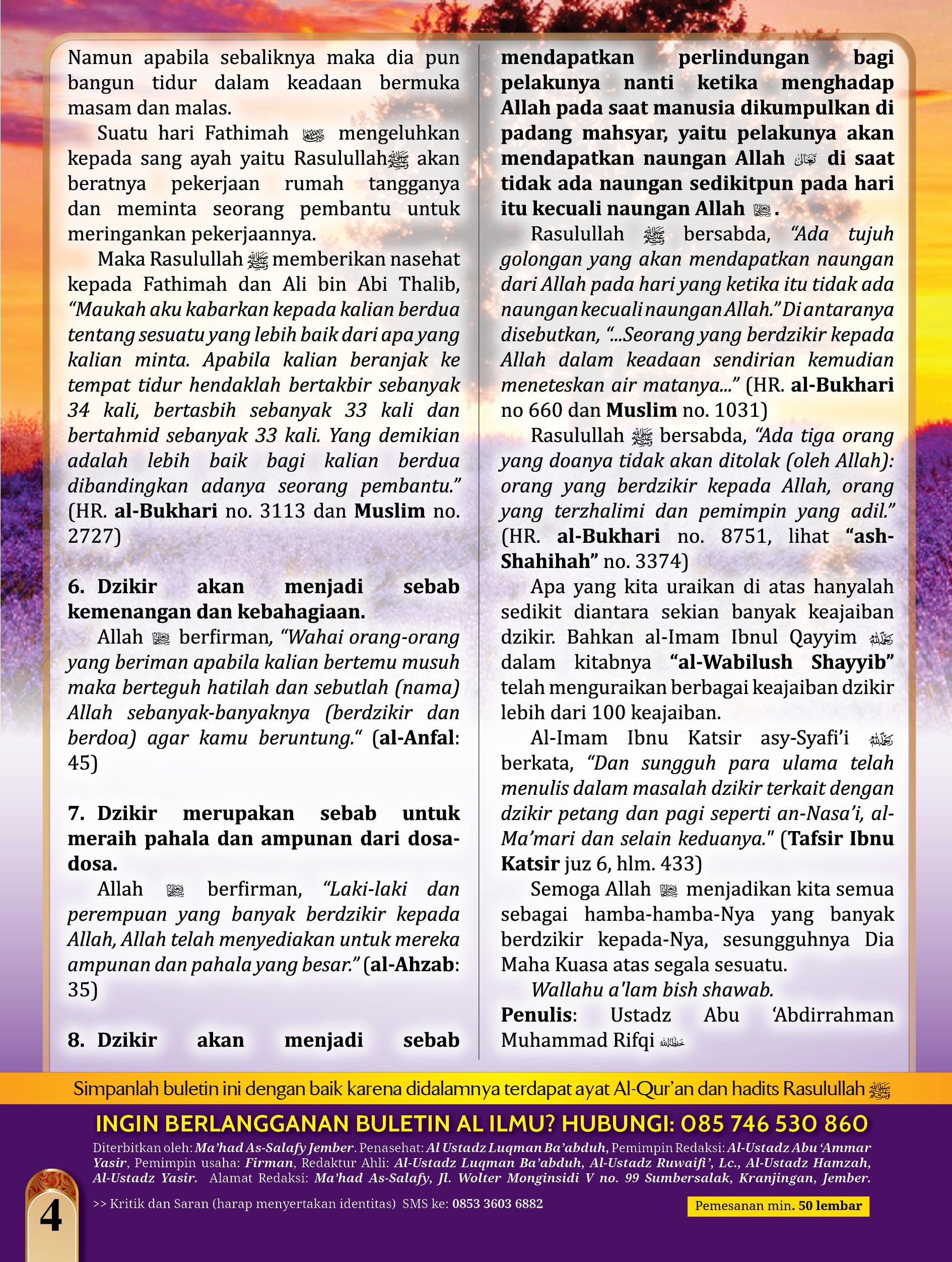 EDISI 29 ADAB 1436 H WEB 4