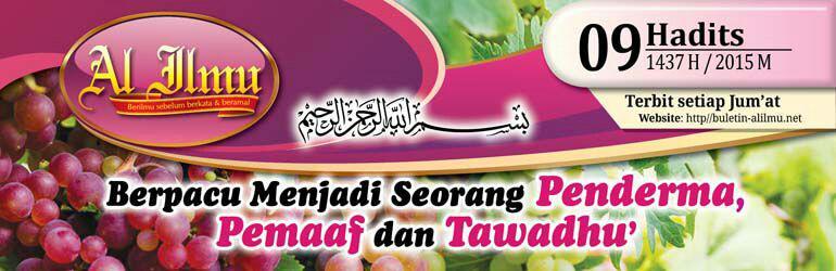 Berpacu Menjadi Seorang Penderma, Pemaaf dan Tawadhu'