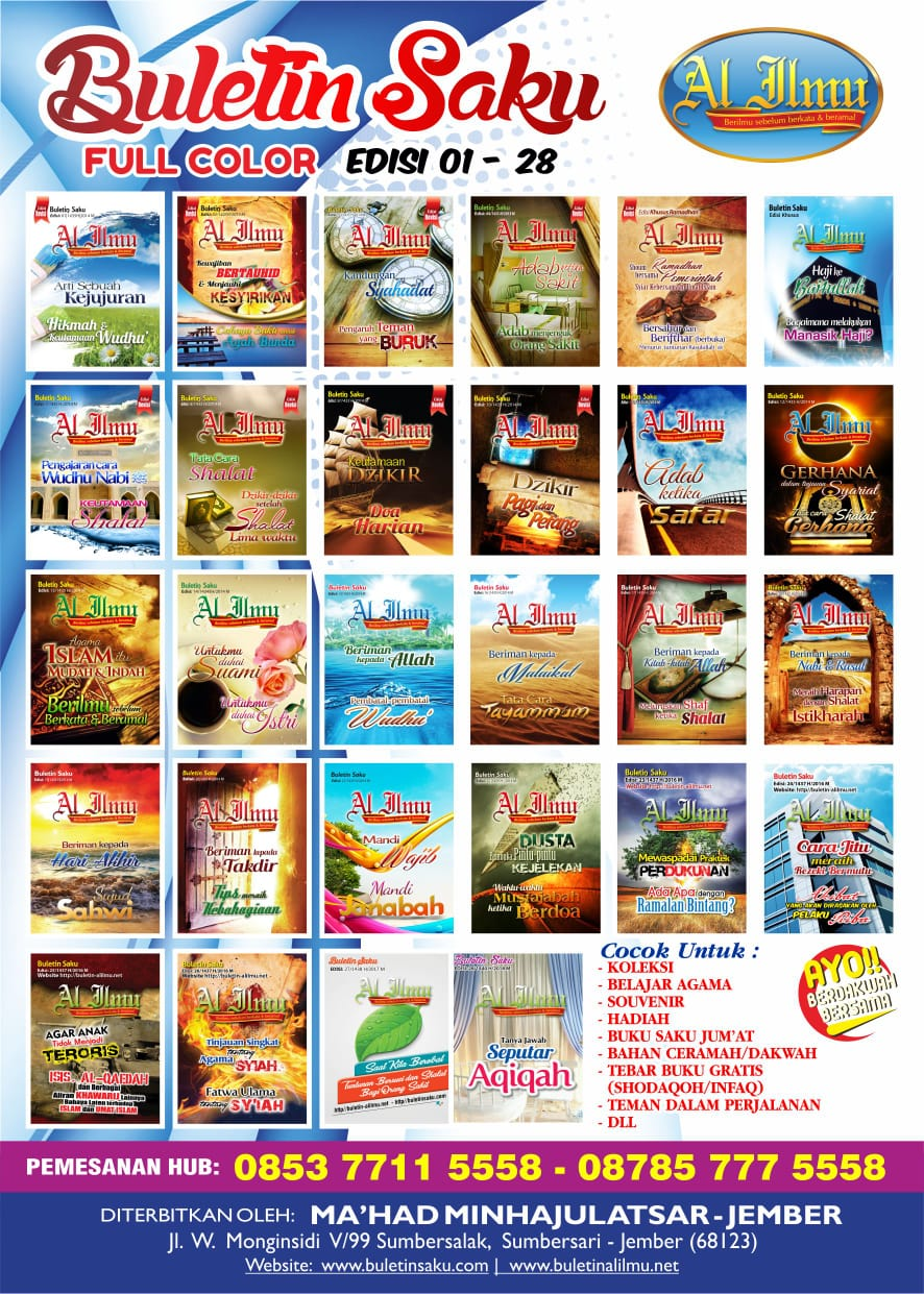Katalog buletin saku terbaru juli 2020
